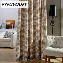 Polyested Cotton Printed Blackout Curtains for Living Room French Window Curtain for Bedroom Cotton Linen Scenic Window Curtain