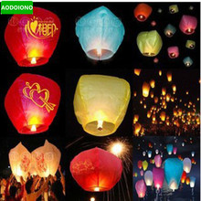 10pcs Halloween Balao SKY Kong Ming Balloons Wishing Lanterns Flying Light Halloween Chinese Sky Lantern Air Balloon(China)