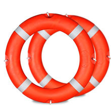 For adult life ring plastic Fuquan marine lifesaving float thick solid plastic buoy for life-saving 2.5KG inland seas