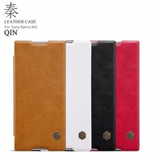 "Flip Case For Sony Xperia XA1 5.0"" Original NILLKIN Qin Series Genuine Leather Case Cover For Sony Xperia XA1 Phone Cover Case(China)"