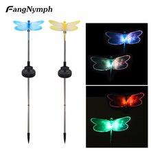 FangNymph Solar Lamps 2pcs Dragonfly Shape Solar Fiber Optic Color-Changing Garden Stake Light RGB Color Led Lights