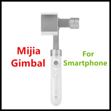 Xiaomi mijia Handheld cloud platform stabilizer Gimbal Stabilizer Battery Power Bank Intelligent photography Smart Phone