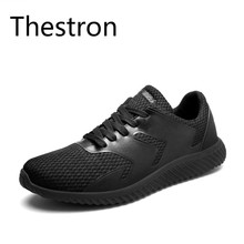 Men Lightweight Sneakers Breathable Mesh Sports Shoes 2017 Summer Latest Running Shoes Jogging Footwear Walking Athletics Shoes(China)