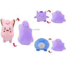 Free Shipping 25CM Ditto Metamon Clefairy Gengar Poliwag Inside-Out Cushion JAPAN Plush Doll