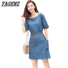Buy Hot sale 2018 Summer New Denim Dress Plus Size 3XL Short sleeve Slim Belt Jeans Dress Casual Mini Sexy Dress Women Clothing for $15.24 in AliExpress store
