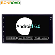 C271 Ram2G 1024*600 Android 6.0 7inch 2 din 2 double Car PC Tablet Universal GPS Navigation Radio Stereo Video Player( No DVD)