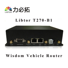 Libtor wisdom vehicle industrial grade 3g  wifi router T270-B1 withCDMA/EVDO and vehicle multi-media serverfor M2M communication