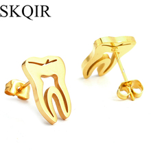 Buy SKQIR Tooth Teeth Medical Earrings Punk Gold Silver Studs Kids Women Earrings 2017 Cute Personalized Stainless Steel Jewellry for $4.04 in AliExpress store