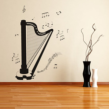 DCTOP Self Adhesive DIY Home Decor All Kinds Musical Note Living Room Decorative Harp Wall Sticker Removable(China)