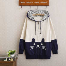 Harajuku Embroidery Cat Hoodies Loose Cute Back Bowtie Tail Sweatshirts Women Autumn Zipper Coat Hooded Outerwear Long Sleeve