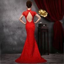 Long dress backless qi