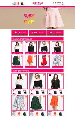 女装女包通用 夏季清仓 促销活动 高级模板E023