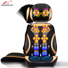Colourfulcat Electric Body Massager Vibrate Cervical Malaxation Massage Device Multifunctional Pillow Neck Massage Chair Sofa