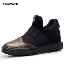 TianYuQi 2017 New Style Walking Shoes Men Shoes Autumn Sport Shoes Outdoor Sneakers Comfortable Sport Walking Shoes