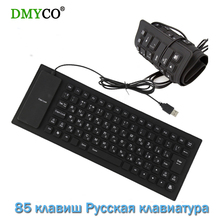 DMYCO New black/Blue Russian 85 Keys Waterproof folding Portable Soft Flexible Silicone Keyboard for Laptop Computer Peripherals