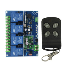 Wide voltage 12V 24V 36V 48V 4CH 30A RF Wireless Remote Control Relay Switch Security System Garage Doors  Electric Doors(04H)