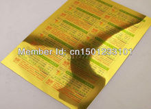 50 sheets glossy gold foil film label sheets  A4 blank sticker for laser printer or decoration
