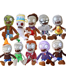 30CM 12'' Plants vs Zombies Soft Plush Toy Doll Game Figure Statue Baby Toy for Children Gifts Party toys