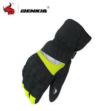 BENKIA Touch Screen Winter Motorcycle Gloves Cotton Warm Gloves Motorcross Dirt Bike Full Finger Protective Gloves(China)