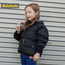 balabala 2017 new girls padded Jacket Children winter coat kids warm thicken hooded white duck down coats for children outwear(China)