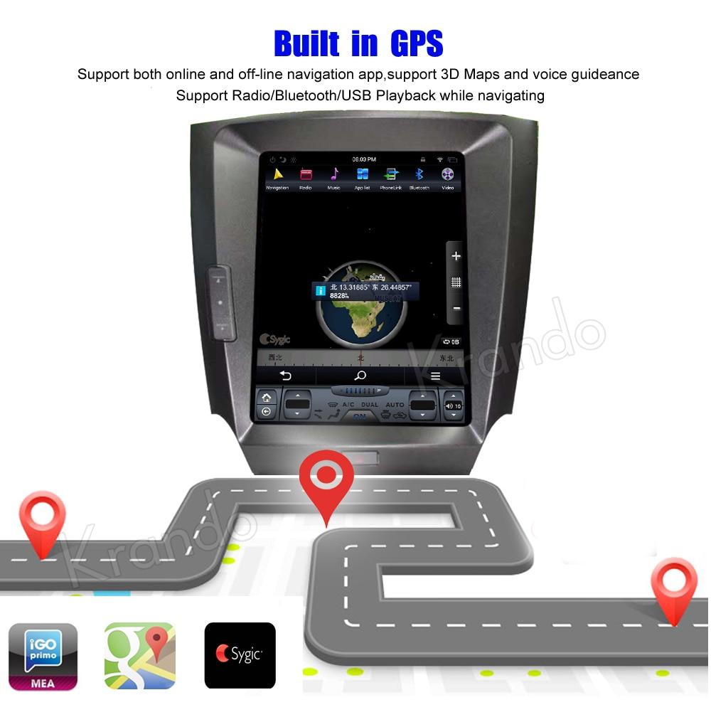 Krando Lexus is250 Vertical screen android car radio gps navigation system tesla model (7)
