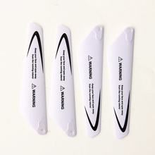 Original blades Part for SYMA W25 Spare Parts Main Blade Propellers RC Helicopter accessories 4PCS(China)