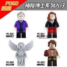 4pcs The Beatles John Lennon Doctor Who Collectible Building Blocks Children Gift house games kids children for toys juguetes(China)