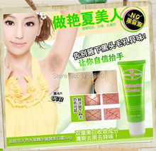 Aichun beauty armpit Whitening cream specially and between legs 100% safe specail formula armpit whitener(China)