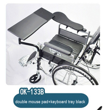 Hyvarwey OK133 Wheechair Clamping Notebook/ Laptop Holder Keyboard Pad Support+Chair Arm Clamping Mouse Pad Lapdesk