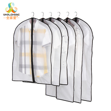 1 PCS White Color Must-have Home Zippered Garment Bag Clothes Suits Dust Cover Dust Bags Storage Protector Organizer Bag
