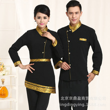 2017 Rushed Chef Uniform Sale The New Western Hotel Cafe Overalls Qiu Dong Outfit Catering Uniforms Long Sleeve Apron Men And