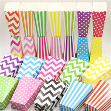 12pcs/lot Baby Shower Decoration Popcorn boxes kids happy birthday party Boy and Girl strip polka dot chevron movie home decor