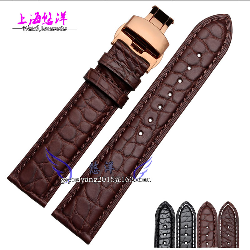Alligator leather strap Available T41 | bao qi lai Ed mar series | wings 20 mm<br><br>Aliexpress