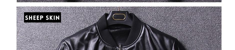 genuine-leather-1940_28
