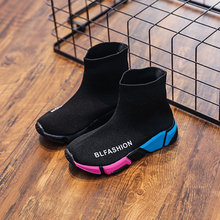 Buy Casual Shoes 2018 Spring Autumn Aew Children's Casual Shoes Boys High Elastic Stretch Boots Girls Knitted Socks Shoes for $15.89 in AliExpress store