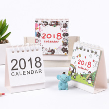 Year 2018 Mini Cartoon Brown Bears&Penguin Desktop Paper Calendar Dual Daily Scheduler Standing Table Planner Yearly Agenda(China)