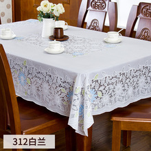 PVC Tablecloth Dining Table Plastic Cover Coffee End Table Cloth Waterproof Rectangle 137cm x 180cm Orange Blue White