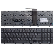 RU Black New FOR DELL N7110 17R 7110 L702X Vostro 3750 5720 7720 Laptop Keyboard Russian(China)