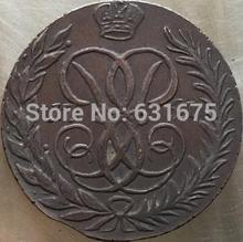 FREE SHIPPING wholesale 1761 russian kopeks copper coins copy