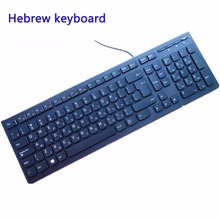 USB hebrew keyboard for Ultra-thin USB  Multimedia Gaming Keybaords for lenovo Laptop and PC