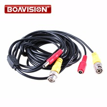 5M / 10M / 15M / 20M / 30M / 50M CCTV BNC Cable Power Video Plug & Play Cable CCTV Surveillance Camera Cable For Security System(China)