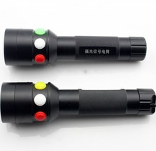 free shipping Q5 LED torch red white green yellow light LED flashlight railway signal light 18650 battery railroad lantern