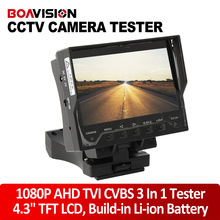 "Wrist 4.3"" TFT LCD HD 1080P AHD TVI Camera Tester CVBS CCTV Camera Tester DC 12V Output Video Audio Test Surveillance Security(China)"