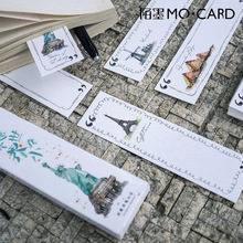 30pcs/lot Bookmark World Travel Book Mark Korean Stationery Paper Craft Decorative Bookmark Gifts Note Cards Message Cards(China)