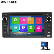 AWESAFE 2 Din 7'' Car DVD GPS Bluetooth FM Radio Stereo Player for Toyota Corolla Wifi GPS Navigation Radio(China)