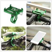 New Gub G-85 Metal Bike Bicycle Holder Motorcycle Handle Phone Mount Handlebar Extender Phone Holder For Phone Cellphone Gps(China)