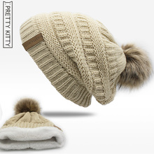 2017 hot Double layer fur ball cap pom poms winter hat for women girls hat knitted beanies cap thick female cap(China)