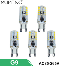 mumeng G9 LED Bulb 64 112pcs led Lamp SMD3014 Ampoule led 110V 220V Light Energy saving Lampara for home chandelier 5/10X(China)
