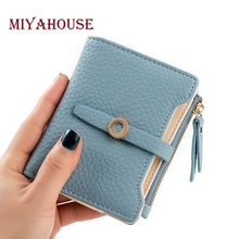 Miyahouse New Arrival Women Small Wallet Fashion Girls Change Clasp Purse Money Coin Card Holders Female Mini Wallet Carteras