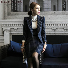Buy New Autumn fashion blazer skirt set blue striped womens business suits women elegant skirt suits XL AA2926 YQ for $47.30 in AliExpress store